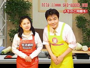 実演販売show1.JPG